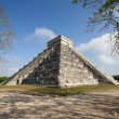 Stock Photo: Maypyramid Chichen Itza