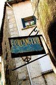 Boulangerie — Stock Photo