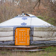 yurt in a forest — Stock Photo