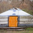 Stock Photo: Yurt in forest