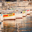 Boats in docks in Cassis — Stock Photo