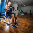 Stock Photo: Gym training workout