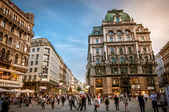 Vienna streets — Stock Photo