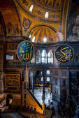 Interior of Hagia Sophia — Stock Photo