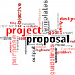 Stock Vector: Word cloud - project proposal