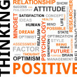 Word cloud - positive thinking — Vector de stock #22226381