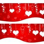 Heart banner — Stock Vector
