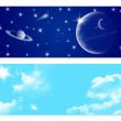 Night and day banner — Stock Vector