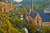 Scene in Luxemburg ,Europe — Stock Photo