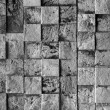 Stone cubes — Stock Photo #16794757