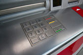 ATM machine — Stock Photo