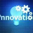 Stock Photo: Innovation concept