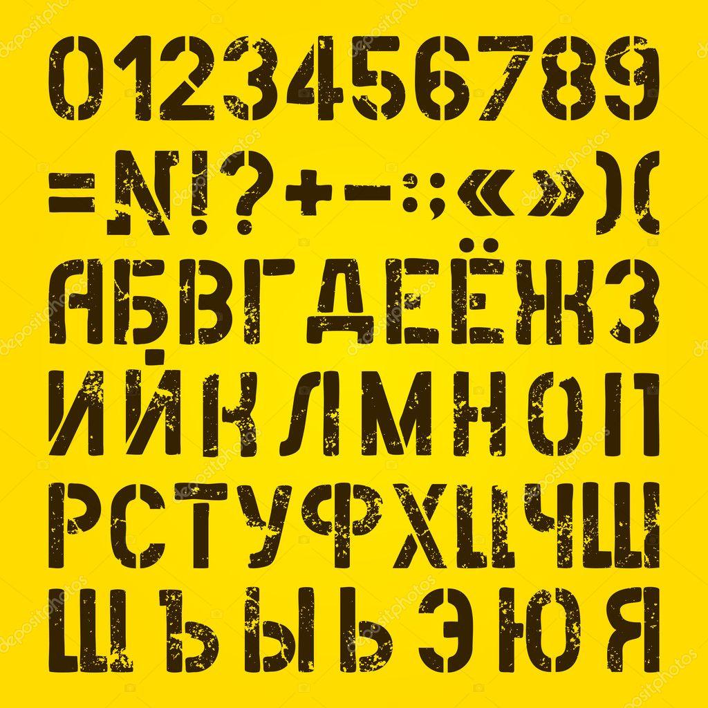 Трафарет букв алфавита - Новые файлы: unit-peregorodki.ru/units/read/trafaret-bukv-alfavita.html
