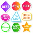 Selling Badges — Stock Vector #39548319