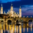 Our Lady of the Pillar, Zaragoza, Aragon - Stock Photo