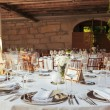 Wedding Table — Stock Photo #16944627
