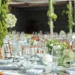 Wedding Table — Stock Photo #16944637