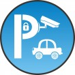 Symbol of guarded parking — Stock vektor #21417483