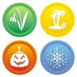 Seasons icons — Stock Vector