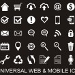 Web icons — Stock Vector #38668775