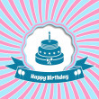 Birthday cake — Stock Vector #44058631