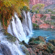 Stock Photo: Navajo Falls