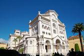 Katedra — Zdjęcie stockowe
