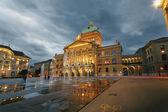 Swiss Parliament — Stock Photo