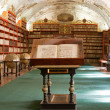 Library, Ancient books, globes in Stragov monastery Czech Republ — Stock Photo #15341121