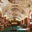 Library, Ancient books, globes in Stragov monastery Czech Republ - Stock Photo