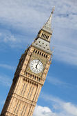 Clock Big Ben (Elizabeth tower) at 5 o'clock in London — Stock Photo