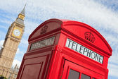 London symbols: red telephone box, clock on Big Ben Tower — Stock Photo