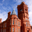 Historical train station museum in Cardiff bay (Wales) — Stock Photo