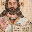 Antique Byzantine Christian mosaic portrait of Jesus Christ — Stock Photo