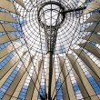 Futuristic roof at Sony Center, Potsdamer Platz — Stock Photo