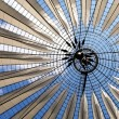 Futuristic roof at Sony Center, Potsdamer Platz - Stock Photo