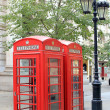 London famous public telephone booth — Stock Photo