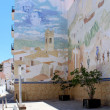 Painted Mural at Plaza D. Manuel Miro — Stock Photo