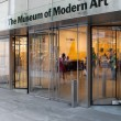 MoMA Museum of Modern Art, New York City — Stock Photo