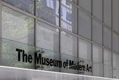 Moma museo de arte moderno, de nueva york — Foto de Stock