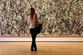 Museum of Modern Art in New York City — Stock Photo