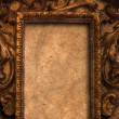 Stock Photo: Classical frame