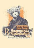 Retro design International Annual Congress Anonymous Psychoanalysts — Stock Vector