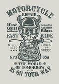 "Retro design ""Motorcycle repair Fast Ride — Vettoriale Stock"