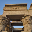 The Temple of Kom Ombo, Egypt — Stock Photo