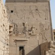 The temple of philae — Stock Photo