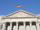 Architecture in Madrid. Spanish Congress of Deputies — Stock Photo