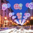 Stock Photo: Party street lights
