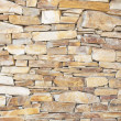 Stone wall background — Stock fotografie #28831565