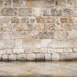 Stock Photo: Rustic wall